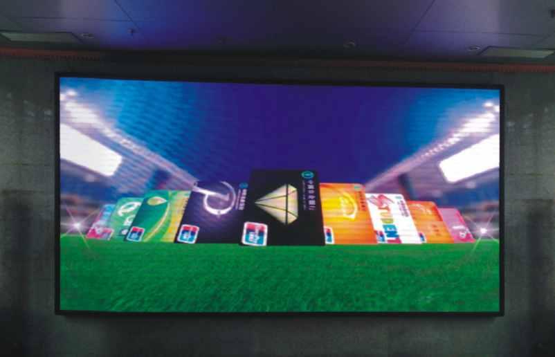 农业银行海南省分行P5户内全彩显示屏
