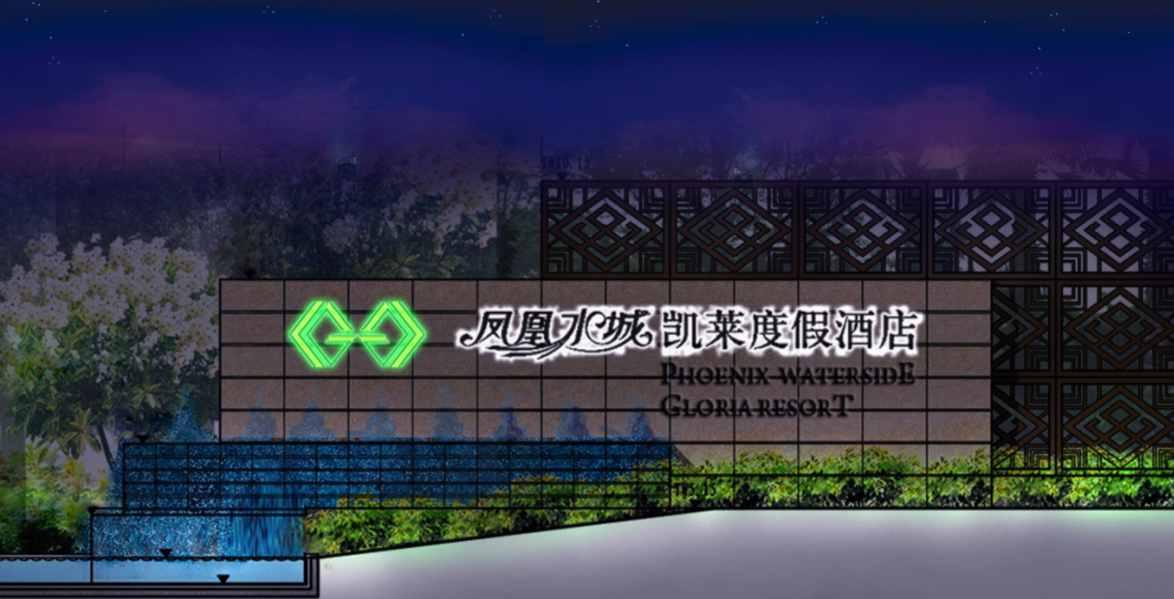 凤凰水城西汉姆联赞助商必威必威网址app